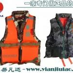 军训专用救生衣,87式游泳救生衣