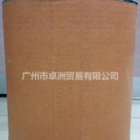 美国进口塑料抗菌剂PSZ