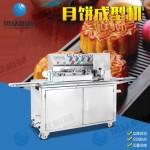 台湾全自动凤梨酥机 做凤梨酥的机器 小型凤梨酥机哪里有