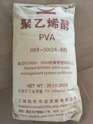 厂家直销聚乙烯醇粉末2488   价格实惠