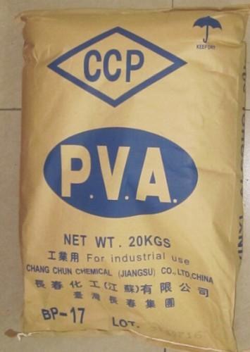 采购聚乙烯醇1788就找上海凯杜 量大更实惠