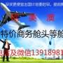 北京到美国飞旧金山洛杉矶纽约往返特价商务舱头等舱打折机票