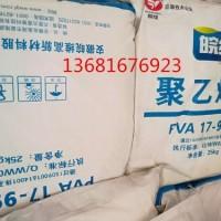 聚乙烯醇1799大量供应   片状聚乙烯醇