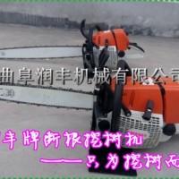 焦作挖树机  绿化用挖树机RF-70