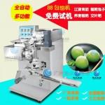 旭众XZ-88型多功能自动包馅机生产粘豆包青团糯米糍粑机