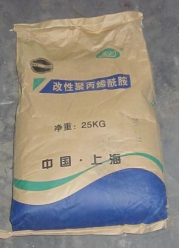 改性聚丙烯酰胺粉末  冷水溶解  润滑性好