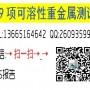 江苏纺织品检测