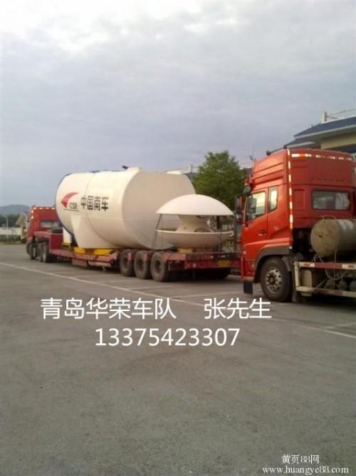 山西省原平到青岛港的集装箱车队