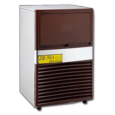 武汉的制冰机多少钱一台