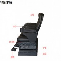 上海4DMAX电动座椅价格