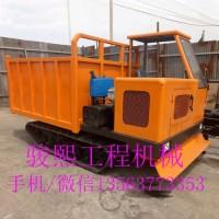 贵州多功能新型履带运输车 水泥沙子履带运输车 石头履带运输车