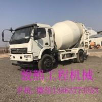 河北厂家直销多功能搅拌装载机 自卸料混凝土搅拌车