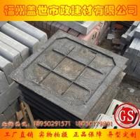 福州球墨铸铁铺砖井盖厂家供应 福州球墨铸铁装饰井盖价格