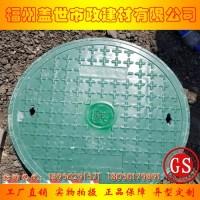 供应福州绿化井盖厂家地址 福州绿化井盖厂家 福州复合井盖
