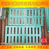 福州复合绿化箅子厂家电话 福州绿化箅子厂家销售