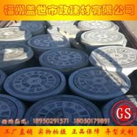 福州水磨石井盖常规尺寸 福州水磨石井盖厂家直销