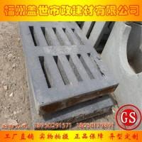 福州方形水泥井盖规格 福州圆形水泥井盖常用型号 福州水泥井篦