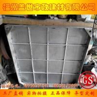 福州不锈钢边隐形井盖厂家 福州不锈钢边隐形井盖销售公司