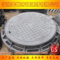 福州球墨铸铁箅子厂家 福州雨水箅子 福州雨水井盖