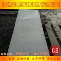 福州水泥电力板生产厂家 福州水泥电力板批发销售 福州水泥制品