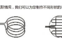 气体捕集器光学镀膜深冷机ZK-1100D18L