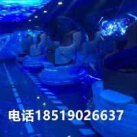 2018全新VR蛋壳座椅定制厂家