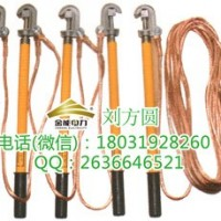 宿州市配电室专用接地线 金能电力接地线 可定制各种规格