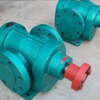 LB20冷冻机用齿轮泵 冷冻润滑油输送泵