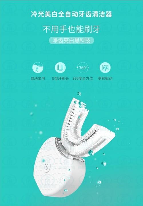 v-white深爱美白360懒人电动牙刷全自动声波牙刷