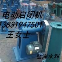 弘洋LQ-5-SD吨手电两用螺杆启闭机厂家现货