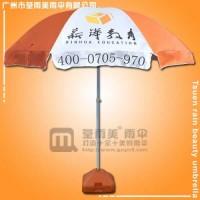 太阳伞厂家定做-新铧教育太阳伞 广州太阳伞厂 鹤山太阳伞厂