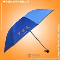 广州雨伞厂加工-罗特威中国生物三折伞 雨伞厂广告折叠雨伞