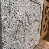 水包砂外墙漆济南水包砂麻面漆涂料