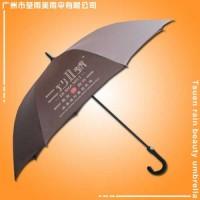 雨伞厂家生产-二沙1号粤菜高尔夫伞 雨伞厂 东莞雨伞厂