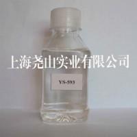 哑光环氧树脂涂料哑光胶黏剂哑光地坪专用固化剂YS-6800