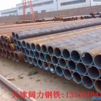 供应Q345B无缝管159x12 20号镀锌无缝钢管切割