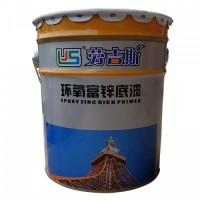 海南海口环氧富锌底漆20kg加2kg固化剂镀锌钢构钢膜金属漆