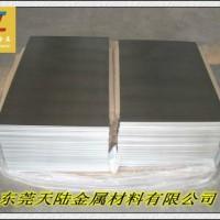 6a02环保铝板1.0 1.2厚度 光亮铝板6a02t4单价