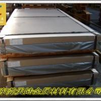 广东厂家6082-t651国标西南铝 6082光亮铝板有货