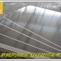 销售 环保6061抛光铝板 冷轧6061贴膜光亮铝板