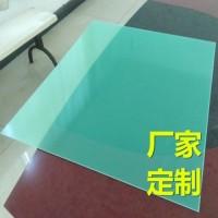 广州红色环氧板生产定制 FR4补强板 精密游星齿轮晶片研磨板