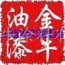 郑州特种防腐漆