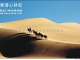 苏州上海二手仪器进口代理/测试仪器进口报关/进口服务商