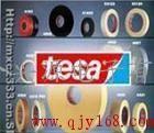 苏州导电布胶带 质量优价格低