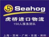 上海市湖州二手机械设备进口代理/旧机械设备代理报关/湖州报关行