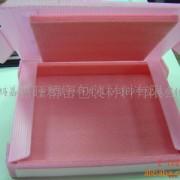 无锡粉红色中空箱