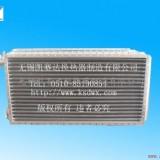 管翅式散热器