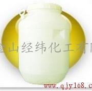 上海市供应双鲸///十二烷基三甲基氯化铵(1231氯型)