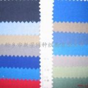 重庆针织布料批发市场