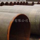 河南郑州环氧煤沥青防腐涂料